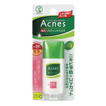 アクネス・薬用UVティントミルク