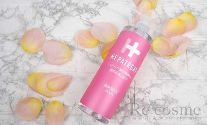 ヘパトリートの化粧水の写真