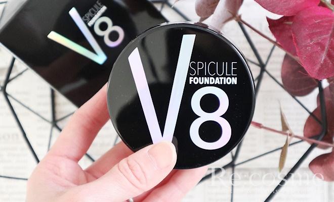V8スピキュールファンデーションの写真