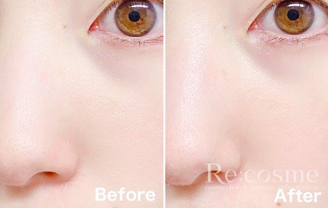 使用前後の肌を比較