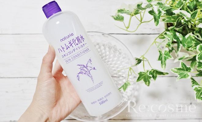 ハトムギ化粧水の写真
