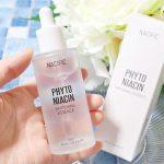 ナシフィック美白エッセンスの効果的な使い方を乾燥肌が伝授!気になる成分も解説