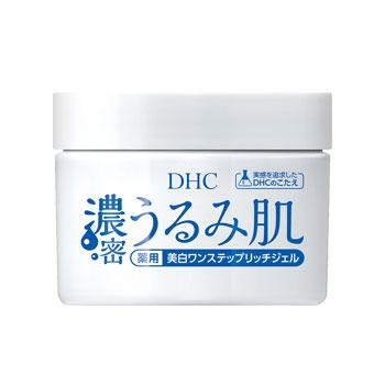 DHC濃密うるみ肌 薬用美白ワンステップリッチジェル