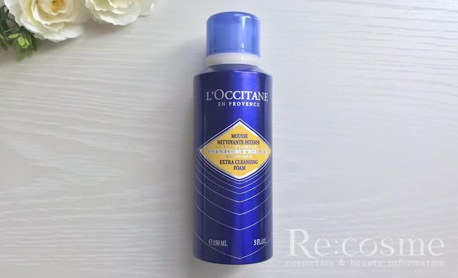 ロクシタンのイモーテルの洗顔料