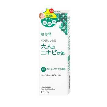 肌美精 大人のニキビ対策薬用ホワイトクリア洗顔料