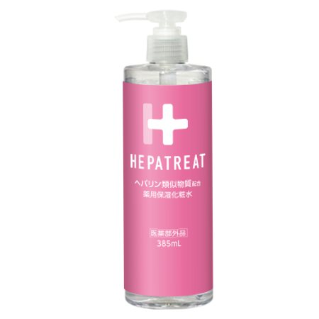 ヘパトリートの化粧水