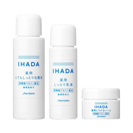 イハダ 薬用スキンケアセット(とてもしっとり)
