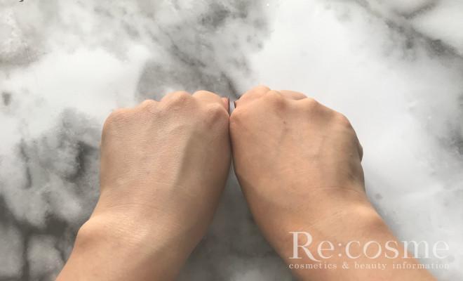 キールズのトーンアップクリームを馴染ませた肌と馴染ませていない肌の写真