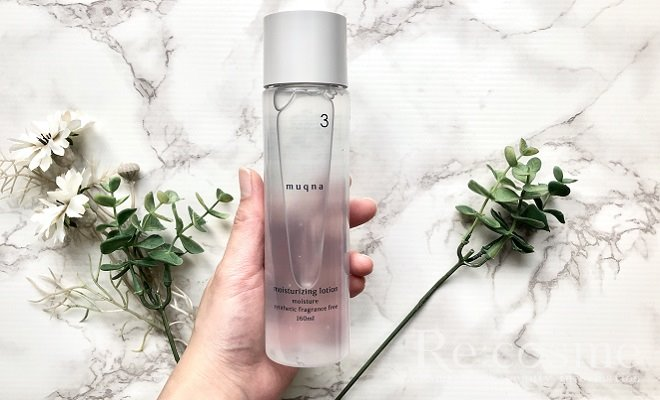ムクナの化粧水の写真
