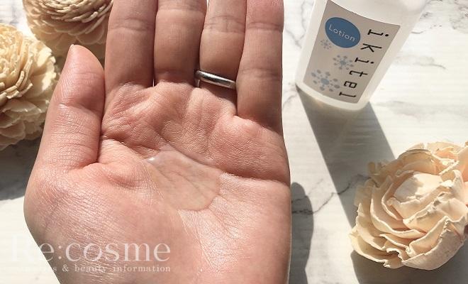 ヤクルトのイキテルの化粧水を手のひらに出した写真