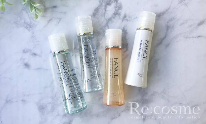 ファンケルの化粧水4種類