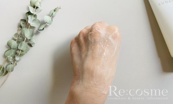 ルナソル洗い流すタイミング