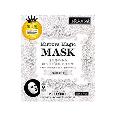 ミラーズマジック薬用美白マスク