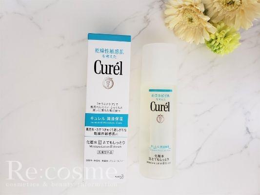 キュレルの化粧水の写真