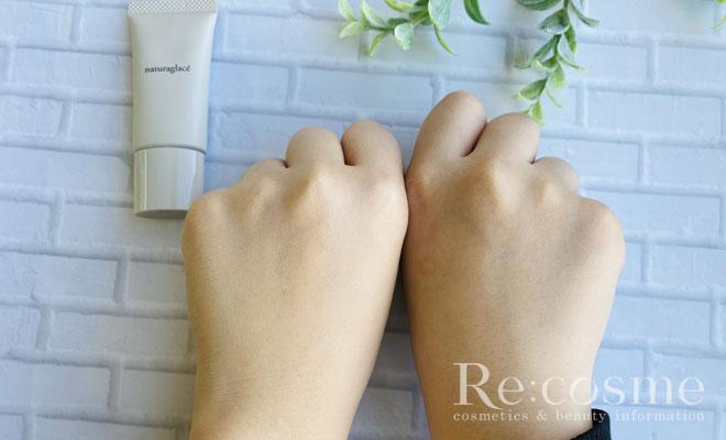 ナチュラグラッセのメイクアップクリームを塗った左手と塗っていない右手を比べた様子