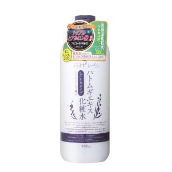 プラチナレーベルハトムギ化粧水とてもしっとり