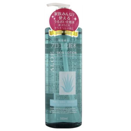 アロエ化粧水