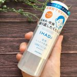 イハダの薬用化粧水しっとりタイプをレビュー!成分や保湿力を調査