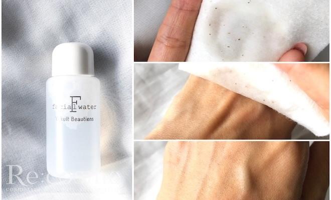 拭き取り化粧水を使用。コットンで拭き取る様子や拭き取り後の肌の様子