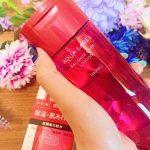 アクアレーベル赤の化粧水を脂性肌が体験!乾燥・ハリ・しみのケアにおすすめ