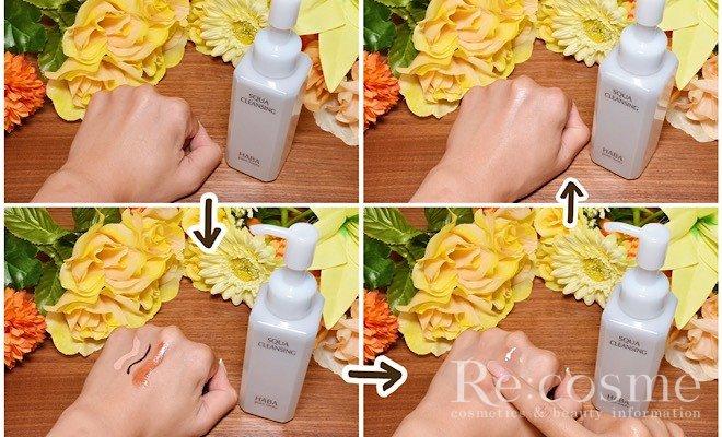 クレンジングを手の甲で使用して洗い流した写真
