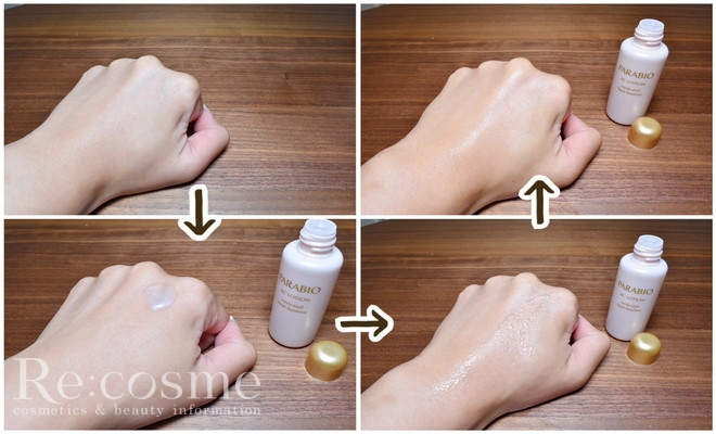 化粧水の使用感がわかる写真